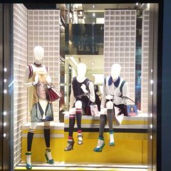 PRADA Window Fitting